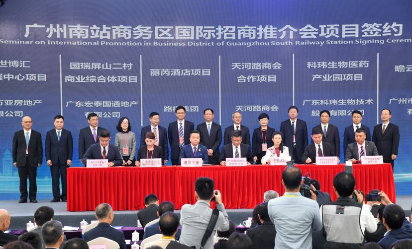 12個項目簽約,投資超千億!廣州南站商務區開啟全球招商