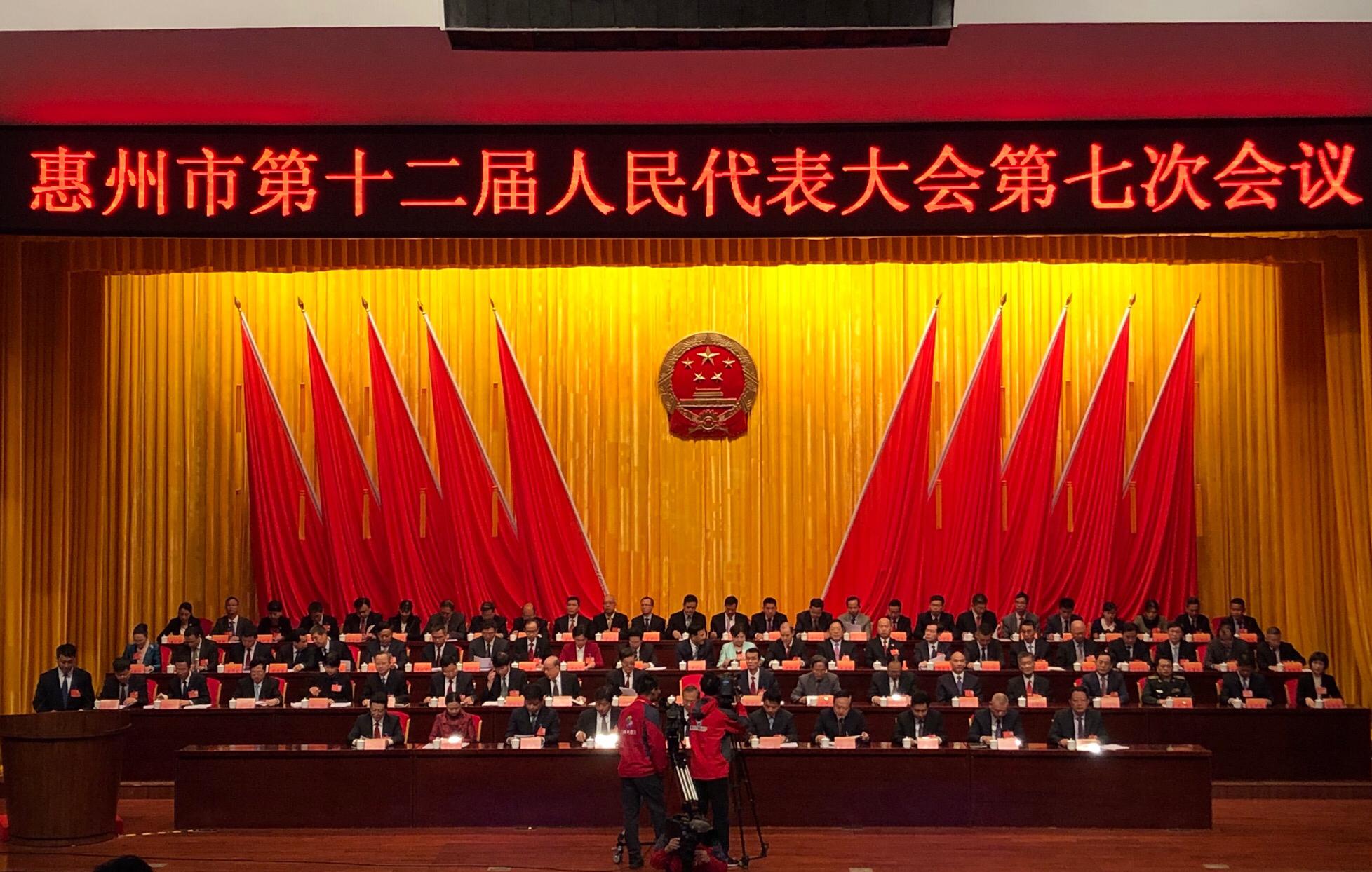 2019惠州gdp_2019年惠州县区发展成绩单:惠城GDP首次超800亿