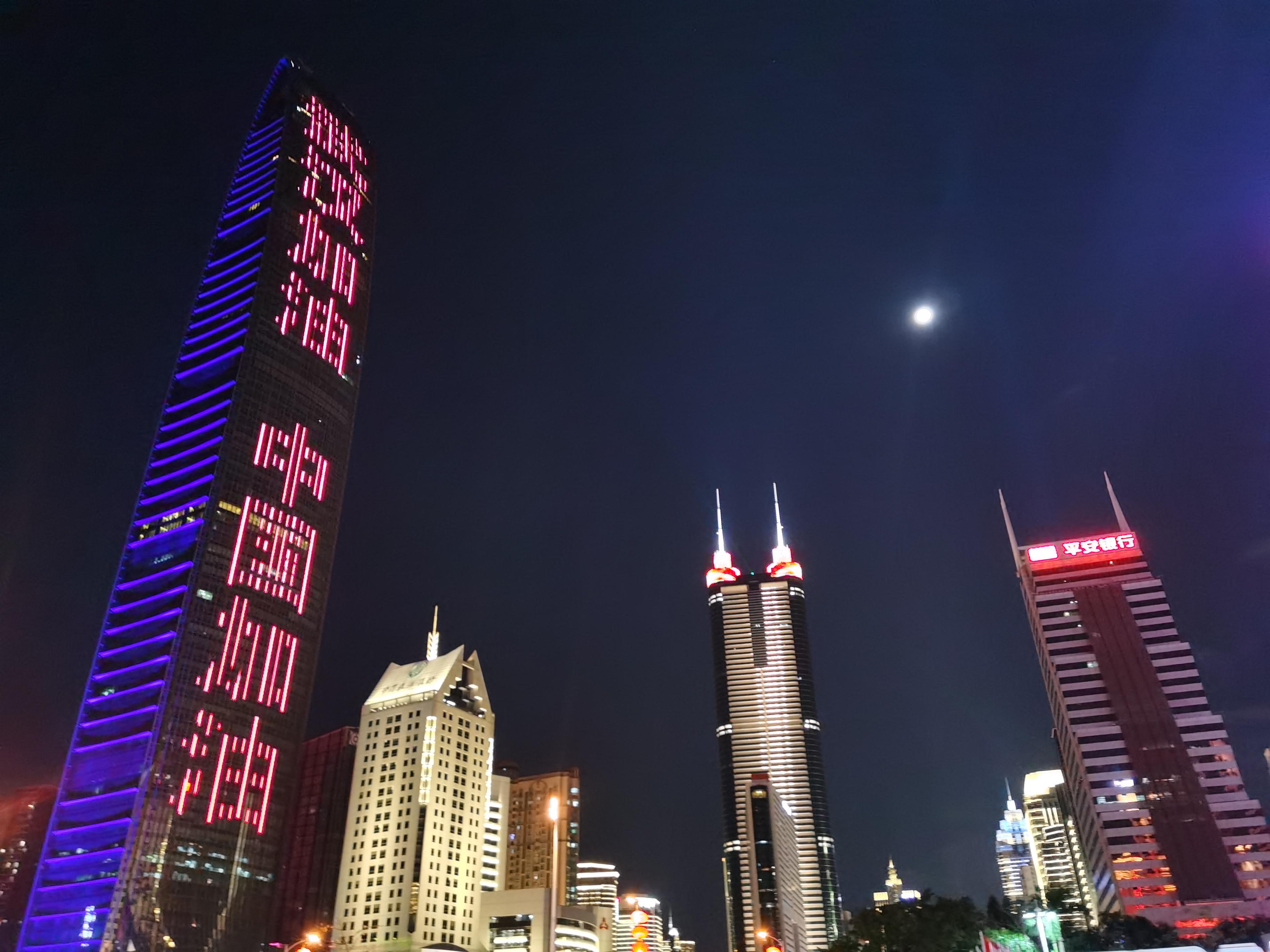 广州日报大洋网首页 新闻频道 融媒体栏目n 广东 正文 今天是2020年