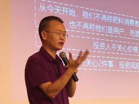 """中国农资""""破局行动""""思想峰会在东莞洪梅举行"""
