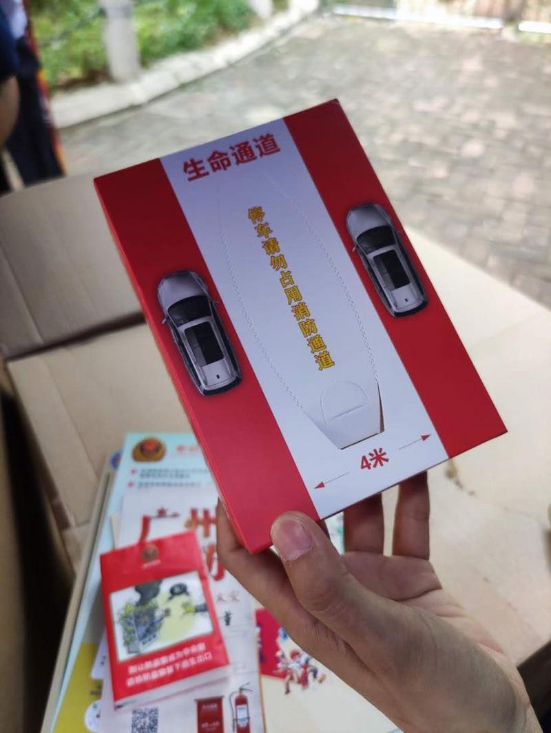 """小区防盗宣传标语_开展消防宣传,他们将""""生命通道""""印到纸巾盒上"""