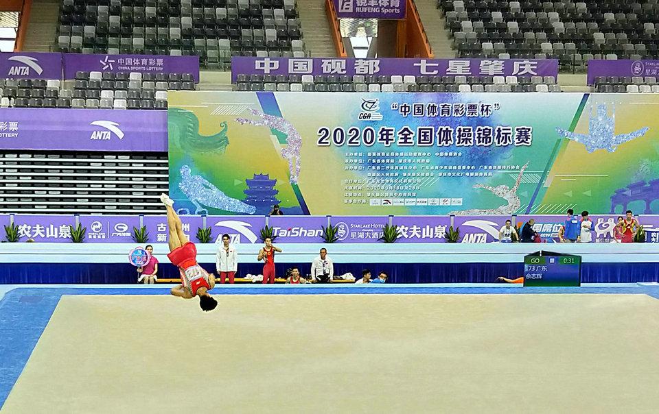 全国体操锦标赛在肇庆开