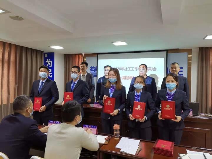 湛江经开区举办2020年社工工作表彰会暨2021年第一期禁毒社工业务培训班