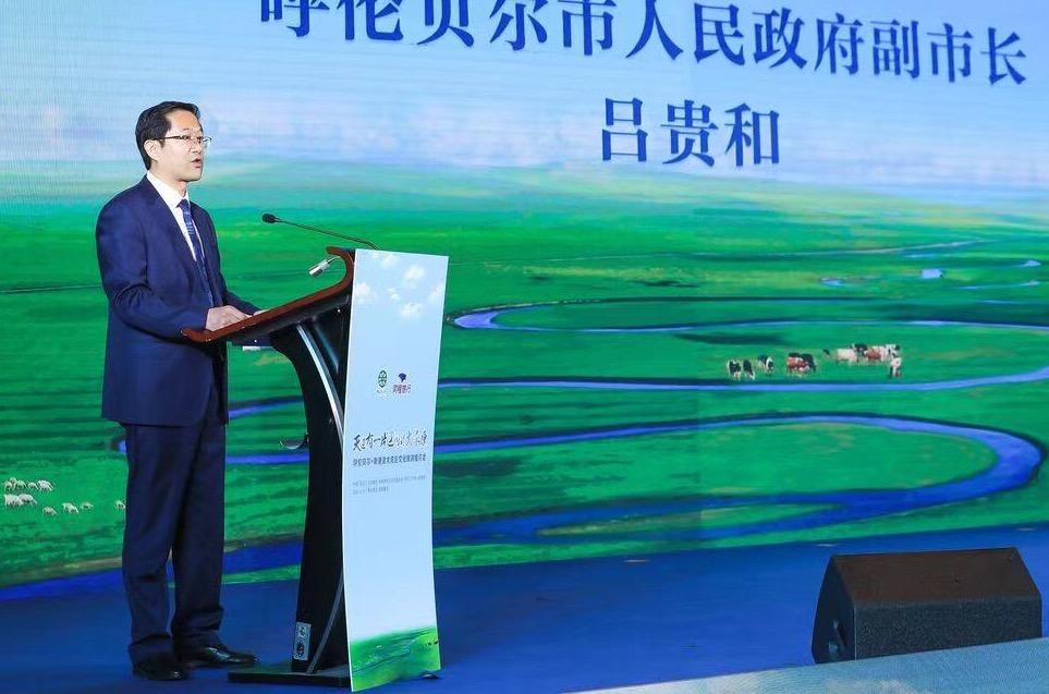 呼伦贝尔市委、市政府来深圳推介2021春夏文化旅游季